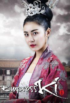 مشاهدة وتحميل فلم Empress Ki اونلاين