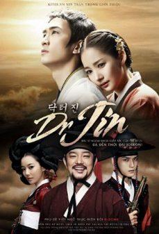 مشاهدة وتحميل فلم Dr. Jin اونلاين