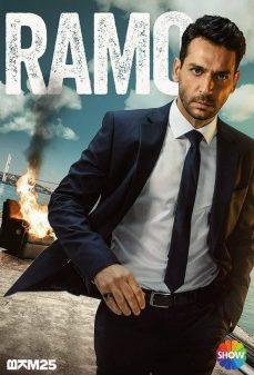 مشاهدة وتحميل فلم رامو اونلاين