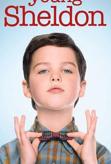 مشاهدة وتحميل فلم Young Sheldon اونلاين