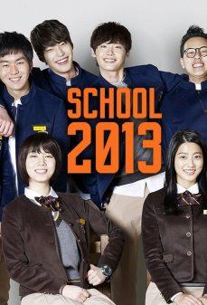 مشاهدة وتحميل فلم School 2013 اونلاين