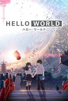 مشاهدة وتحميل فلم Hello World اونلاين