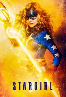 مشاهدة وتحميل فلم Stargirl اونلاين