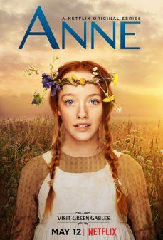 مشاهدة وتحميل فلم Anne اونلاين