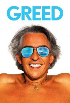 مشاهدة وتحميل فلم Greed اونلاين