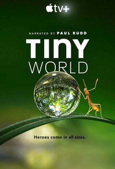 مشاهدة وتحميل فلم Tiny World اونلاين