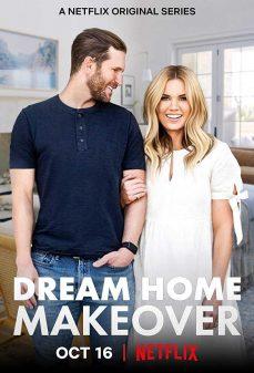 مشاهدة وتحميل فلم Dream Home Makeover اونلاين