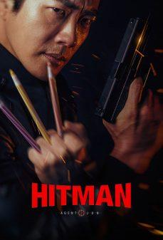 مشاهدة وتحميل فلم Hitman: Agent Jun اونلاين