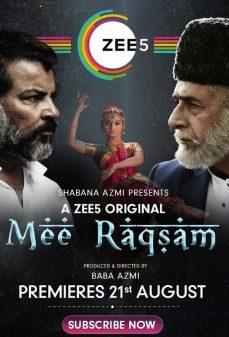مشاهدة وتحميل فلم Mee Raqsam اونلاين