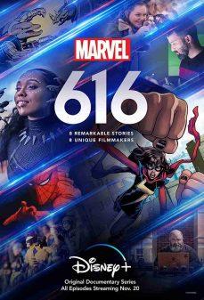 مشاهدة وتحميل فلم Marvel's 616 اونلاين