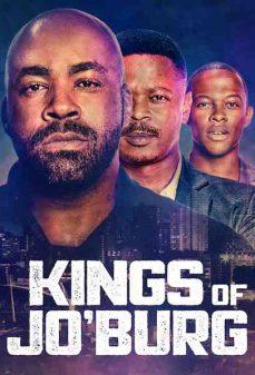 مشاهدة وتحميل فلم Kings of Jo'Burg اونلاين