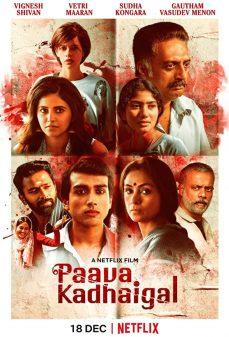 مشاهدة وتحميل فلم Paava Kadhaigal اونلاين