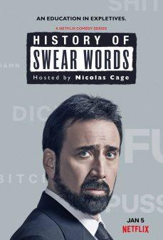 مشاهدة وتحميل فلم History of Swear Words اونلاين