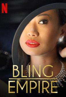 مشاهدة وتحميل فلم Bling Empire اونلاين