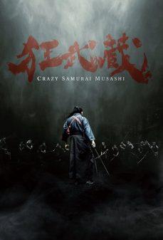 مشاهدة وتحميل فلم Crazy Samurai Musashi اونلاين