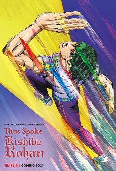 مشاهدة وتحميل فلم Thus Spoke Kishibe Rohan اونلاين