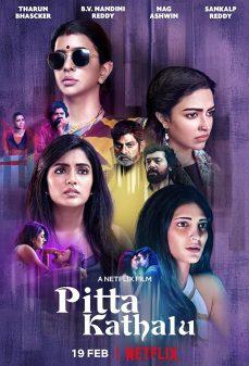 مشاهدة وتحميل فلم Pitta Kathalu اونلاين