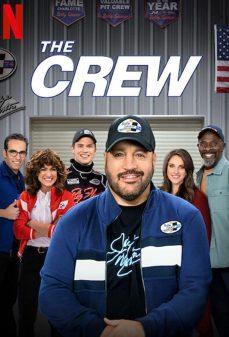 مشاهدة وتحميل فلم The Crew اونلاين
