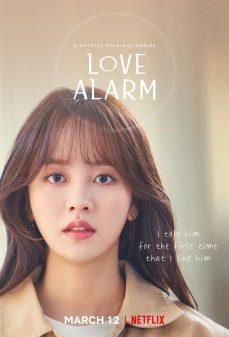 مشاهدة وتحميل فلم Love Alarm اونلاين