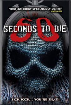 مشاهدة وتحميل فلم 60 Seconds to Di3 اونلاين