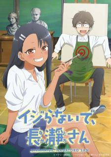 مشاهدة وتحميل فلم Ijiranaide,Nagatoro-san اونلاين