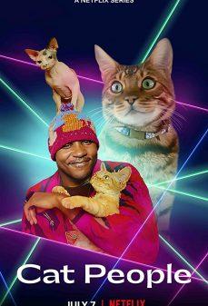 مشاهدة وتحميل فلم Cat People اونلاين